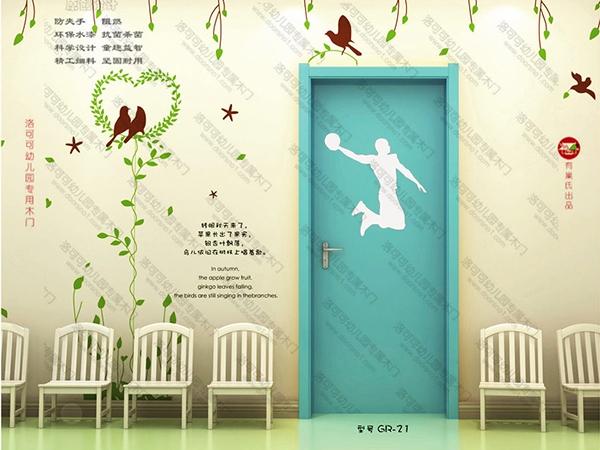 环保木质门